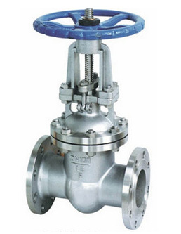 High pressure gate valve – Zasuni za visoke pritiske